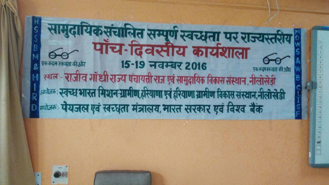 swachh-bharat-misssion-in-haryana-indiaIMG_2289