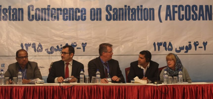 AFCOSAN 1: Afghanistan aims to end open defecation through Community Led Total Sanitation by 2025